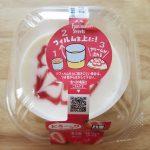 ファミマの「いちごのパンケーキ」パッケージ