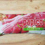 パピコ「大人の華やか苺」