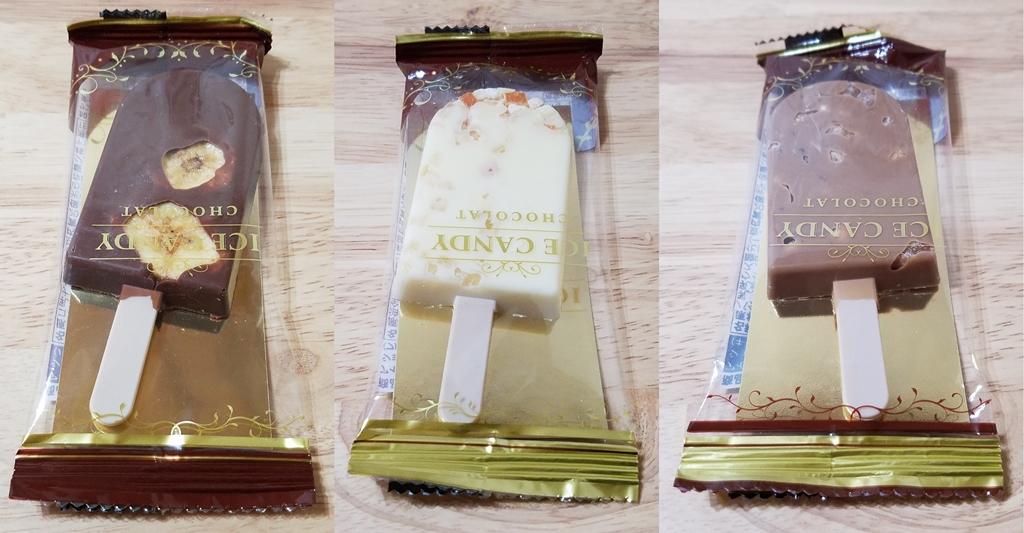 アイスキャンディーショコラのパッケージ(3種類)