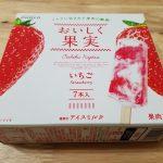 「おいしく果実いちご」ファミリーパック