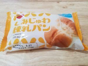 しみじゅわ練乳パンパッケージ